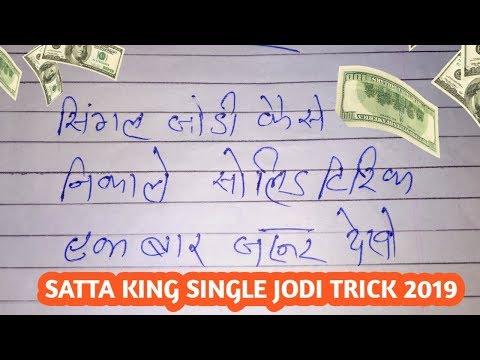 Satta King Single Jodi Disawar Gali GZB FD ||||| {TRICK}_{