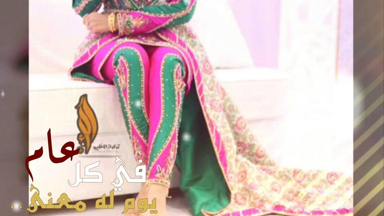 دعوه زفاف عمانيه بشرى ماجد Youtube