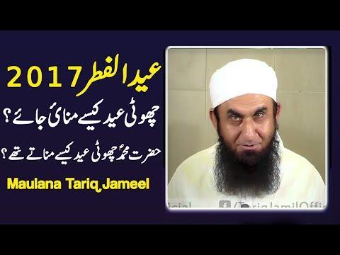 How to Celebrate Eid al-Fitr   The End Of Ramadan Bayan by Maulana Tariq Jameel 2017