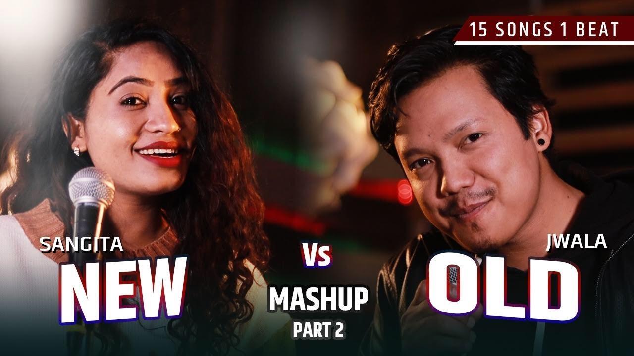 NEW VS OLD NEPALI MASHUP COVER PART 2 || 15 SONG 1 BEAT || JWALA X SANGITA