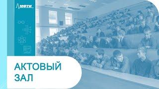 История и философия науки, Скворчевский К.А., 05.12.20