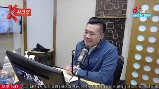 {미국 대학 입시} 2021 대학입시 트렌드 - 버클리 아카데미 제임스 서 원장 [DKNET 시크릿]