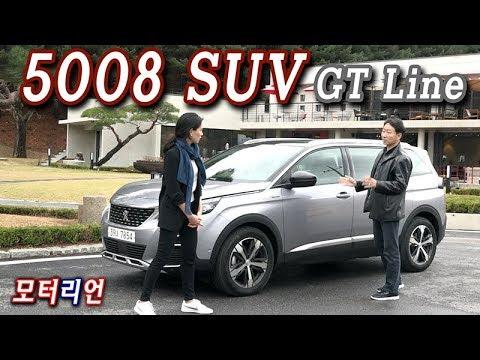 푸조 5008 SUV GT라인 시승기 1부, 2열 공간이 훨씬 넓어졌어요~ Peugeot 5008 SUV