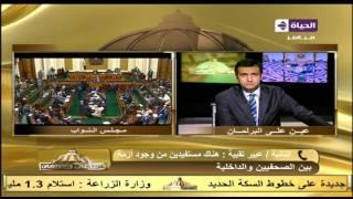 عين على البرلمان - النائبة عبير تقبية : نحن فى طريقنا لوزير الداخلية لحل أزمة نقابة الصحفيين