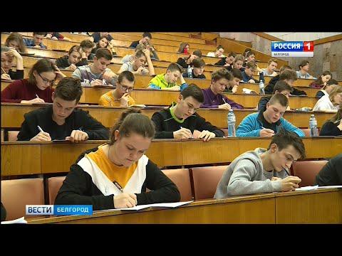 Компания «Россети» проводит вторую Всероссийскую олимпиаду школьников