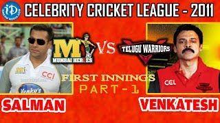 CCL 1 - Telugu Warriors vs Mumbai Heroes Match - Part 1