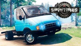 Spin Tires #21 - Неуклюжая ГАЗель!