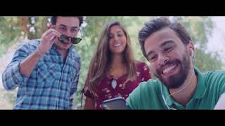 "فيديو اغنية ""طلع الحلو و بس""-Amir Eid Ft.Mahmoud El Esseily brought to you by Beyti Tropicana"