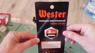 Краткий обзор паяльника 100 Вт Wester с деревянной ручкой и луженым жалом. Часть 1.