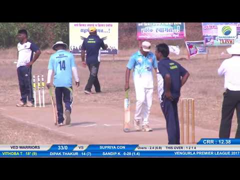 4TH MATCH 2 DAY VENGURLA CRICKET PREMIER LEAGUE 2017 , VENGURLA