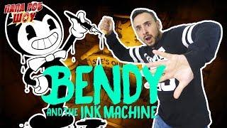 Папа Роб продолжает играть в Bendy and the Ink Machine! Часть 2.