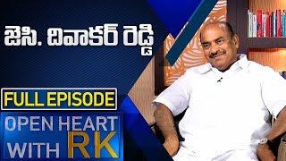 TDP MP JC Diwakar Reddy | Open Heart With RK | Full Episode | ABN Telugu