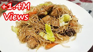 THE SECRET TO THE BEST PANCIT BIHON! SUPER EASY!!!