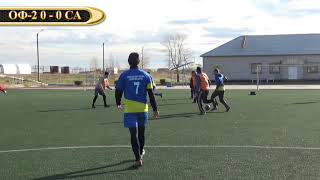 3 Тур. Футбол. Фабрика 2 - Спорт Альянс. 20.10.2018