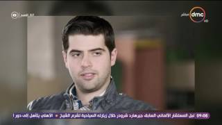 8 الصبح - الفنان طارق الإبياري يكشف لـ 8 الصبح كواليس العمل مع ميرفت أمين فى فيلمها الجديد
