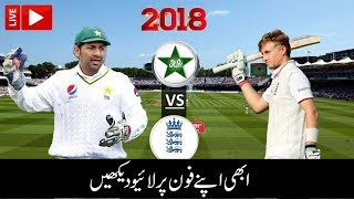 Pakistan vs England 2018 Live Streaming, Schedule & Broadcasters