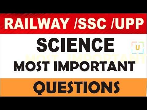 RAILWAY के लिए SCIENCE के Top 25 Questions (Part-5) / Railway / Group D / UPP / SSC-CPO / SSC CGL.