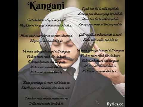 Kangani /  Rajvir Jawanda Ft MixSingh   Latest Punjabi Song 2017 / Instrumental