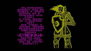 Knight - Paradox [#zx spectrum AY Music Demo]