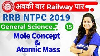 12:00 PM - RRB NTPC 2019 | GS by Shipra Ma'am | Mole Concept \u0026  Atomic Mass