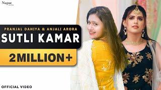 Sutli Kamar    The Chaarso Bees, Anjali Arora    Pranjal Dahiya    New Haryanvi Songs Haryanavi 2020