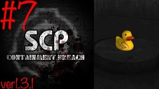 【ホラー】#7 SCP CBのver1.3.1をやるよ【SCP Containment Breach】