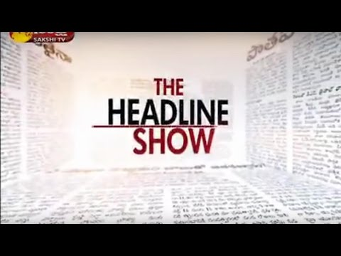 AgriGold Scam Rocks AP Assembly || The Headline Show - 29th March 2016