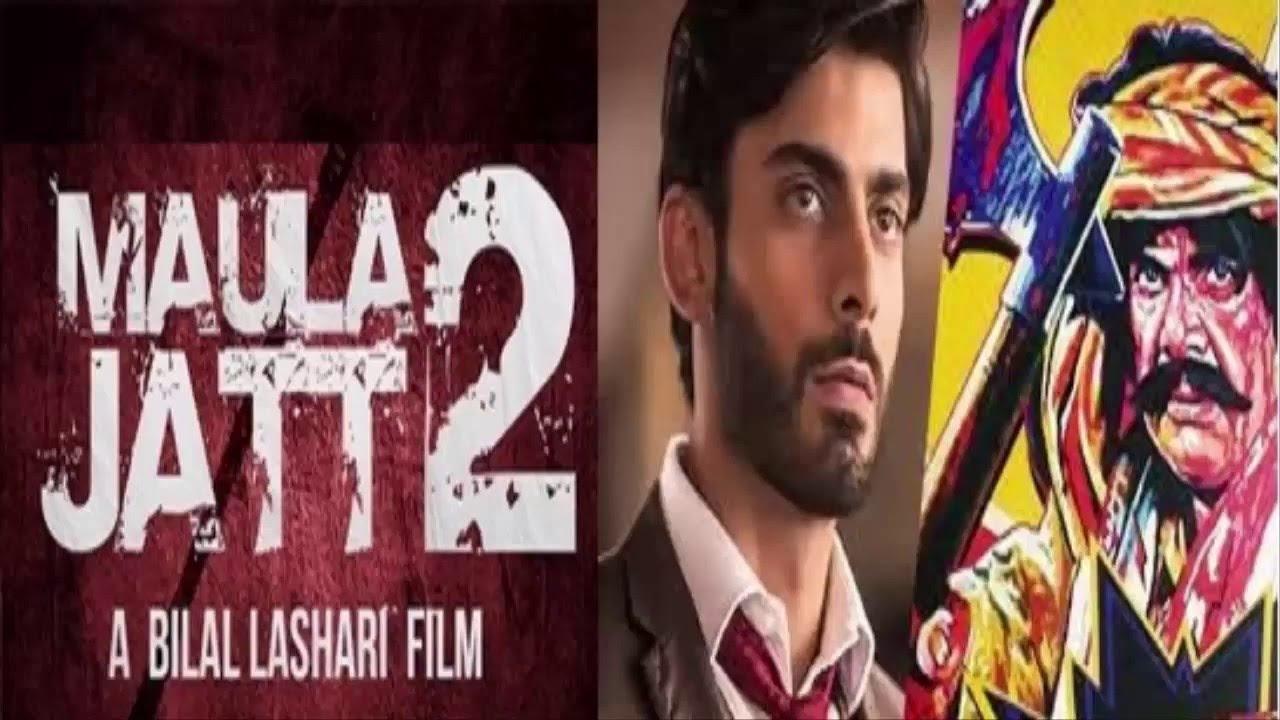 Maula Jatt 2 Shooting Video Hd New Pakistani Movie Youtube