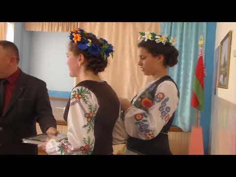 Я   гражданин Республики Беларусь