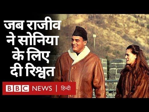 Indira Gandhi की