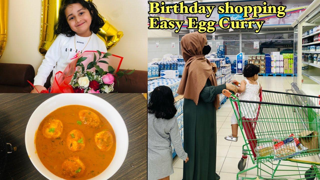 Iniya ന്റെ Birthday Shopping 😍👏🏻പിന്നെ ഒരു കിടിലൻ Egg Curry യും 👌🏻  Shopping vlog malayalam