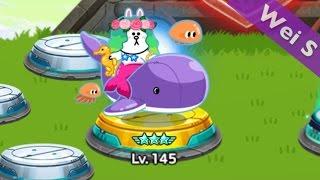 「美人魚兔兔/海神熊大」完整資料: http://goo.gl/zct1wf 攻略問題請加L...