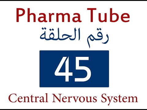 Pharma Tube - 45 - CNS - 9 - Alzheimer's Disease (AD)