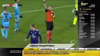 Экс-игрок Динамо головой открыл дверь раздевалки