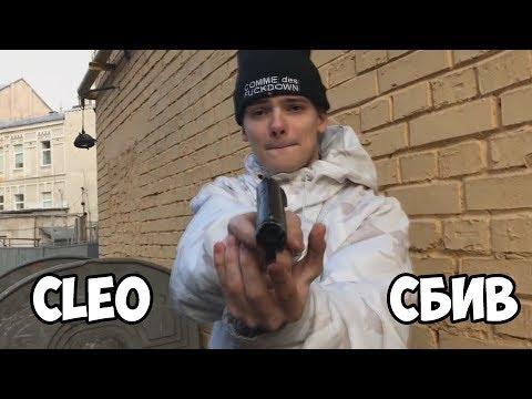 CLEO СБИВ ЗА КОТОРЫЙ НЕ ДАЮТ ВАРН - GTA SAMP