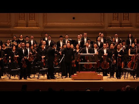 China NCPA Orchestra Carnegie Hall Premiere