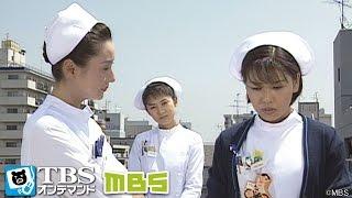 深夜、ある患者が突然亡くなった。その日、夜勤だった新人ナース・尾崎珠子(...