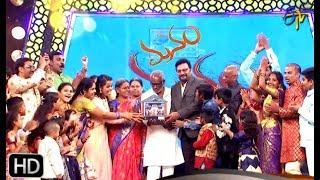 Manam | 12th March 2019   | Full Episode | ETV Telugu