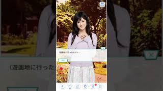 《乃木恋》 イベント 恋する三角ホワイトデー 樋口日奈 sweetエンディン...