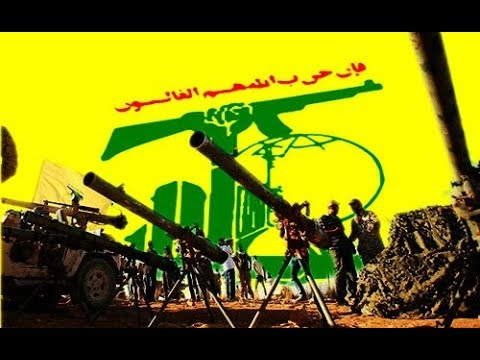 Hezbollah: History & Overview