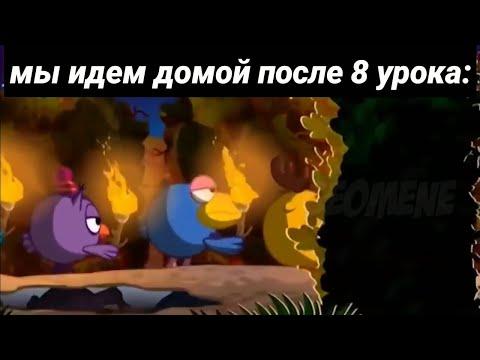 МУД СмЕшАриКи (6)