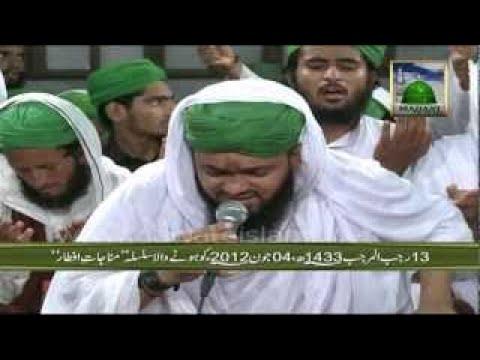 Hamd e Bari tala 2020   Mohabat Main Apni   Haq Allah ...