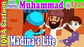 Muslims Life in Madina || Prophet Muhammad (s) Ep 20