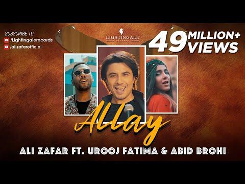 Allay (Munja Mar Wara) | Ali Zafar ft. Urooj Fatima & Abid Brohi | Lightingale Records