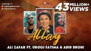Allay (Munja Mar Wara) | Ali Zafar ft. Urooj Fatima & Abid Brohi | Lightingale Records