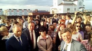 Валерий Радаев на встрече с жителями в Солнечном-2