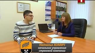 видео Закон о страховании КАСКО в 2018 году: изменения