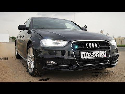 Тест драйв Audi A4 B8 2.0TFSI Stage 1 300HP