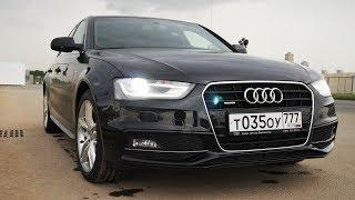 Тест-драйв Audi A4 B8 2.0TFSI Stage 1 (300HP)